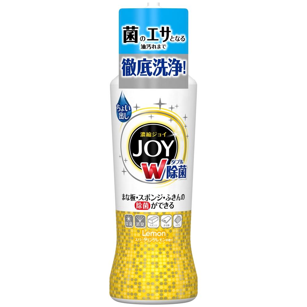 除菌ジョイコンパクト 食器用洗剤 スパークリングレモンの香り 本体 190ml ×2個セット