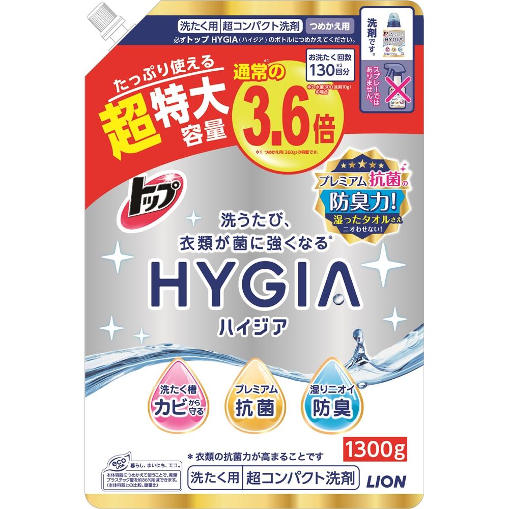 トップHYGIA 超特大詰替 1300g