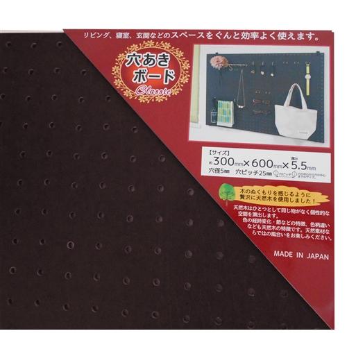 穴あきボードクラシック ANB−701 300X600X5.5MM