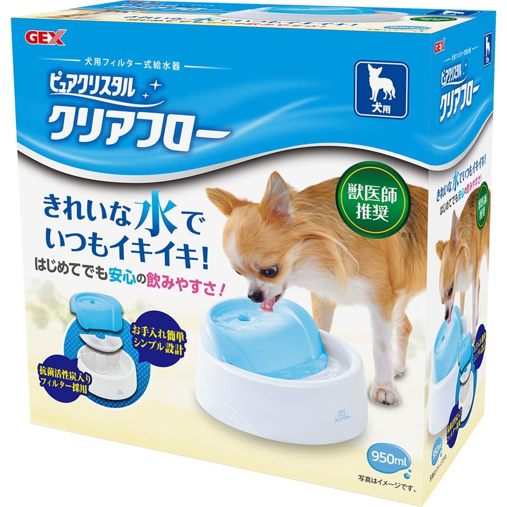 ピュアクリスタル クリアフロー 犬用 ブルー