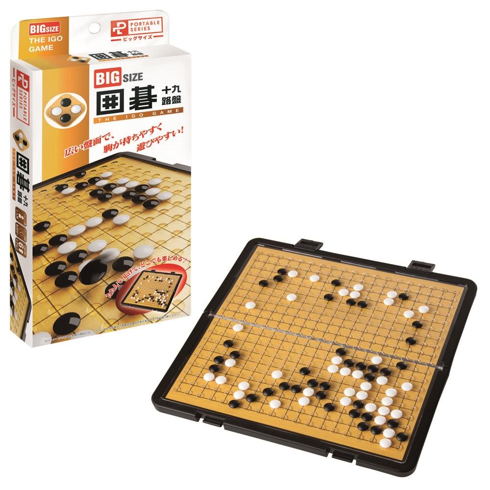 ポータブル囲碁十九路盤(ビッグサイズ)