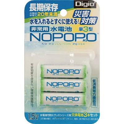 ナカバヤシ 水電池 3本パック NWP3D