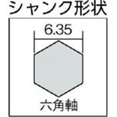 大西 タボ錐9MM用 NO2290