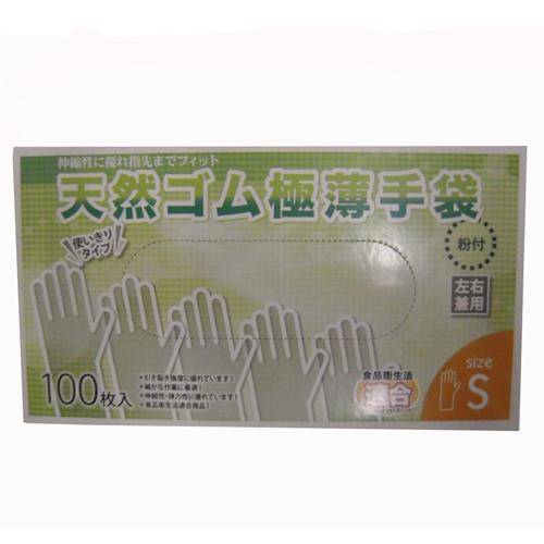 コーナン オリジナル 天然ゴム極薄手袋S 100枚 KW04−4850