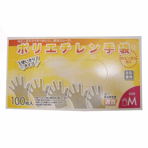 コーナン オリジナル ポリエチレン手袋M 100枚 KW04−4898