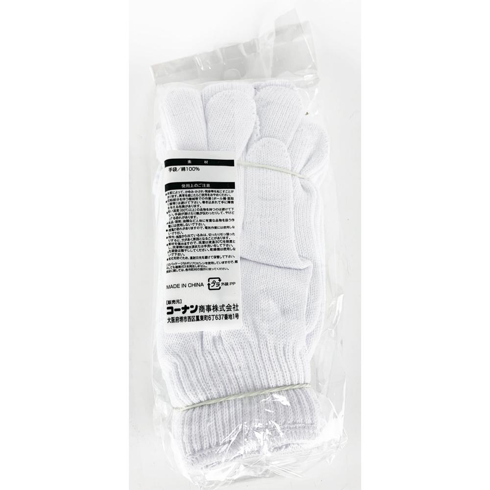 コーナン オリジナル LIFELEX 軽作業用 薄手手袋5双組 M KW04−9947
