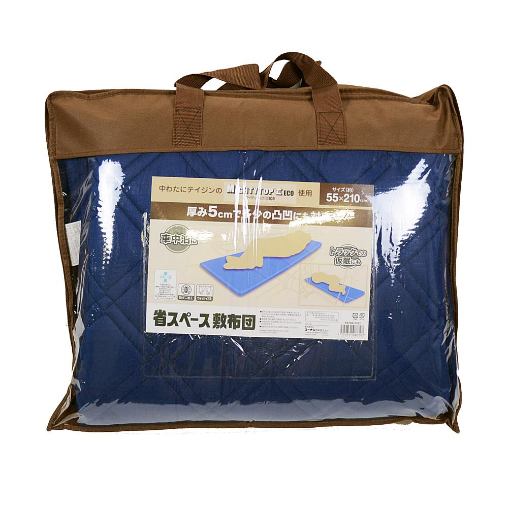 コーナンオリジナル 省スペース折畳み式 敷布団
