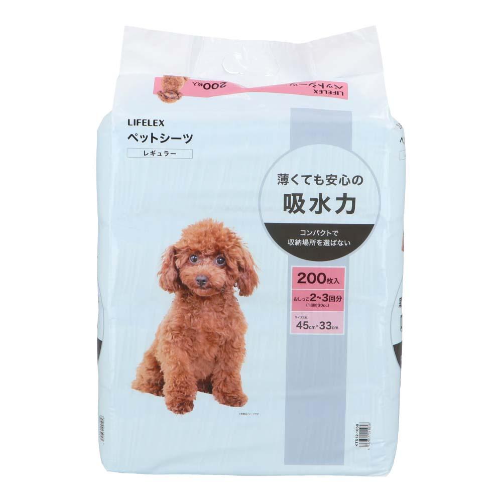コーナン オリジナル ペットシーツ  レギュラー 200枚 ×2個セット