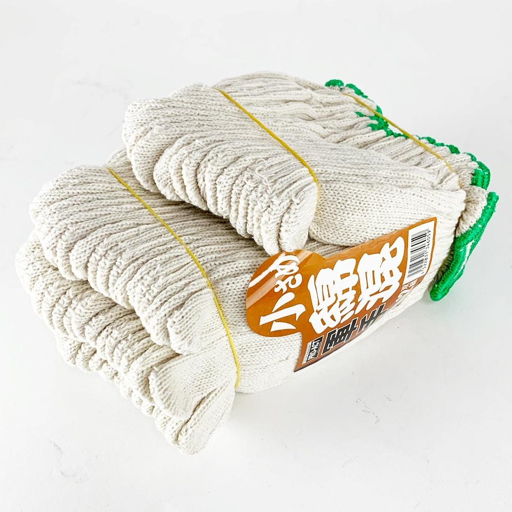 コーナン オリジナル 綿混軍手小さめ12PKW04−6059