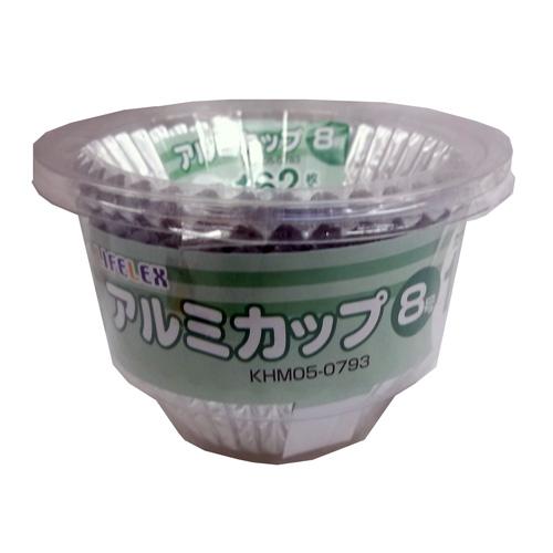 コーナン オリジナル アルミカップ 8号 162P KHM05−0793