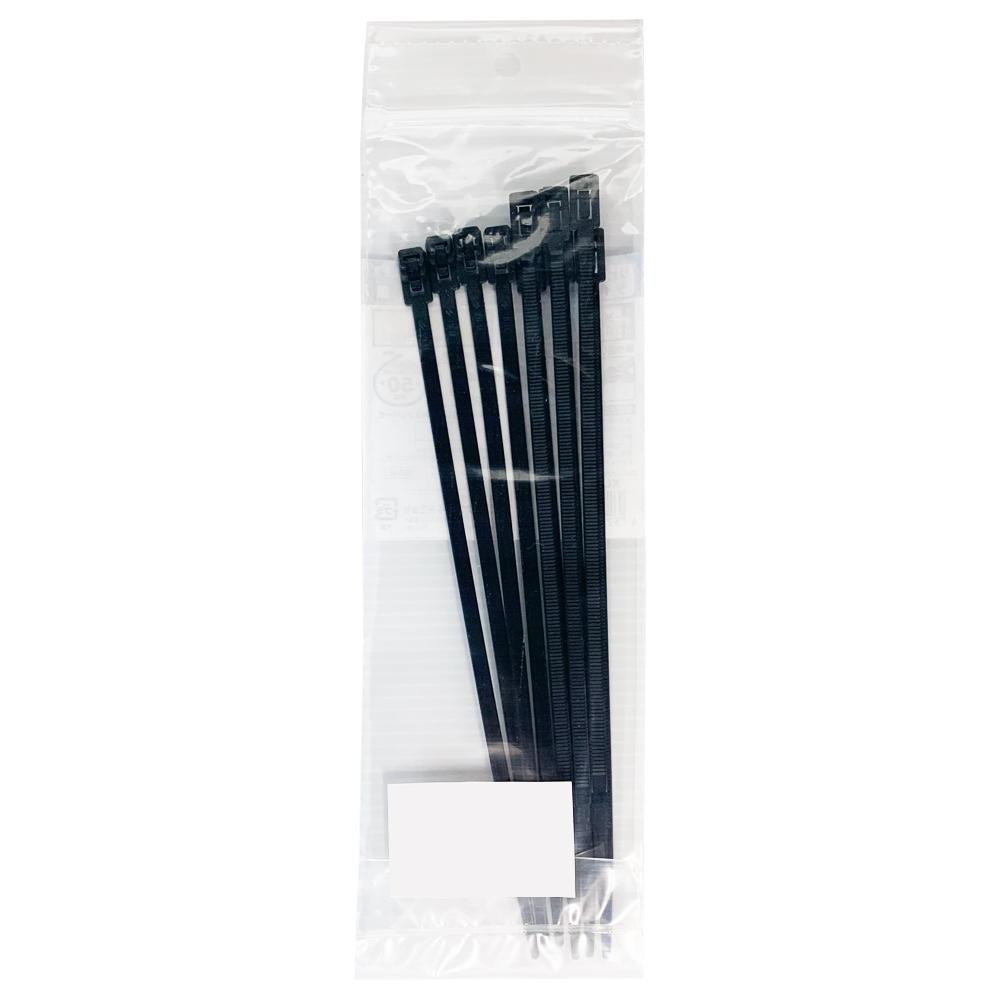コーナン オリジナル LIFELEX 結束バンド リピート 10本入 ブラック XLS−4.8×200(B)