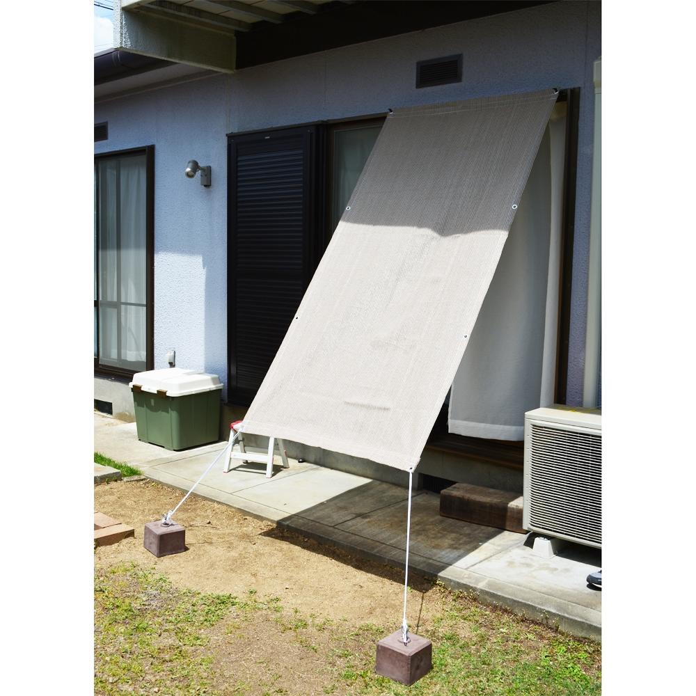 コーナン オリジナル オーニングMocha 約100×200cm モカブラウン