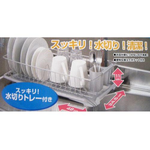 コーナン オリジナル スリムタイプ水切りトレー タテヨコ兼用タイプ KHD05−2312