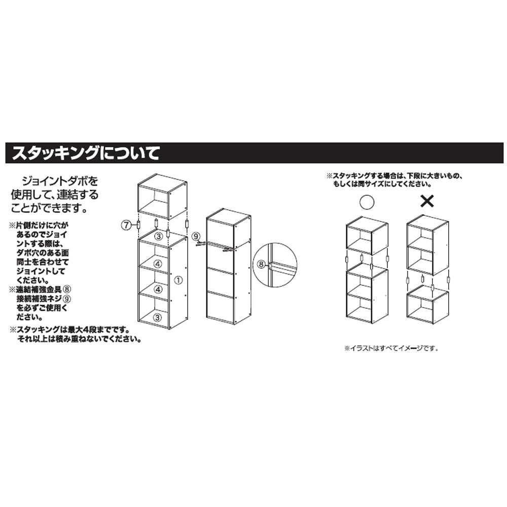 コーナン オリジナル 3段カラーボックスα KR18−3831−WH