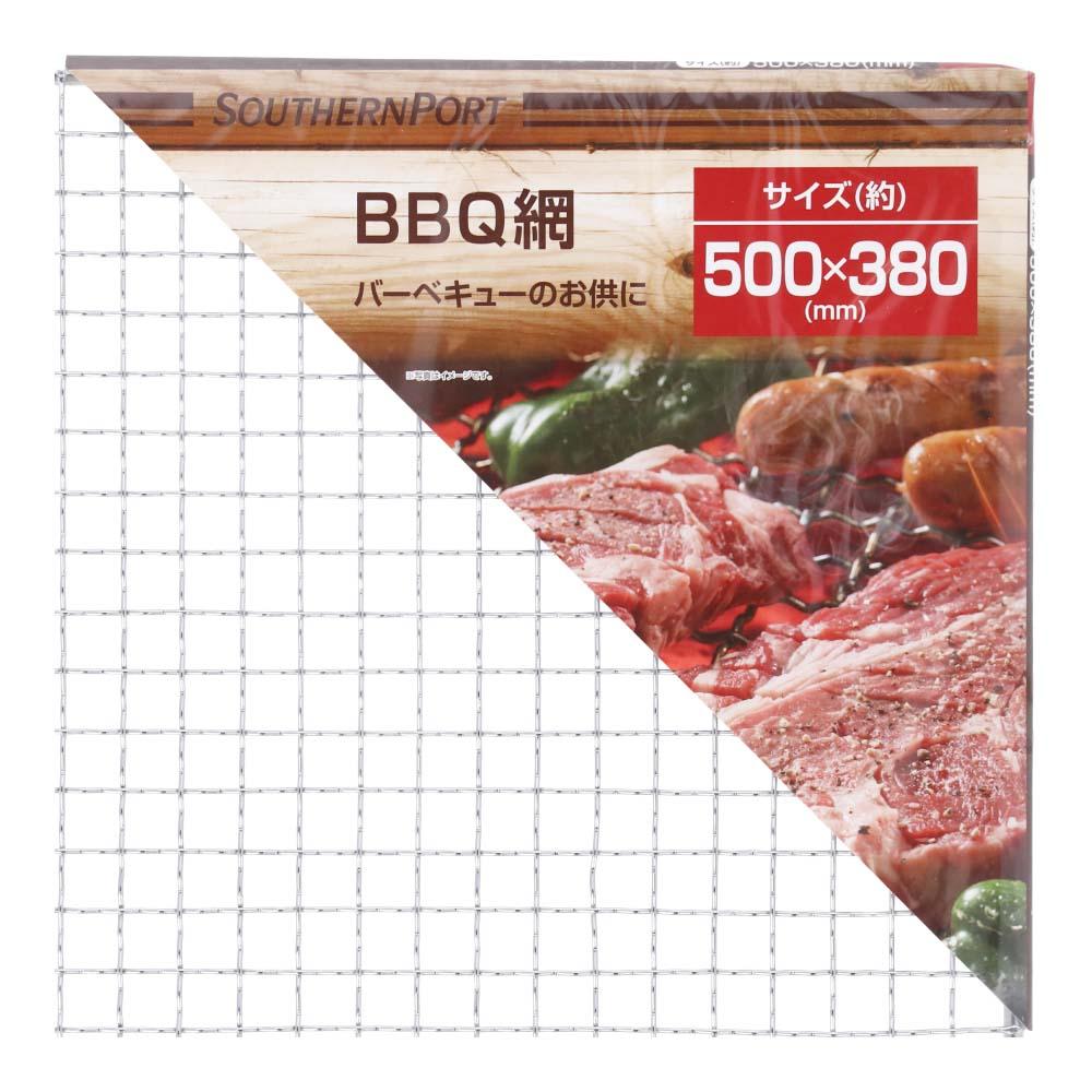 ※※コーナン オリジナル BBQ網 50×38cm KK23−8348