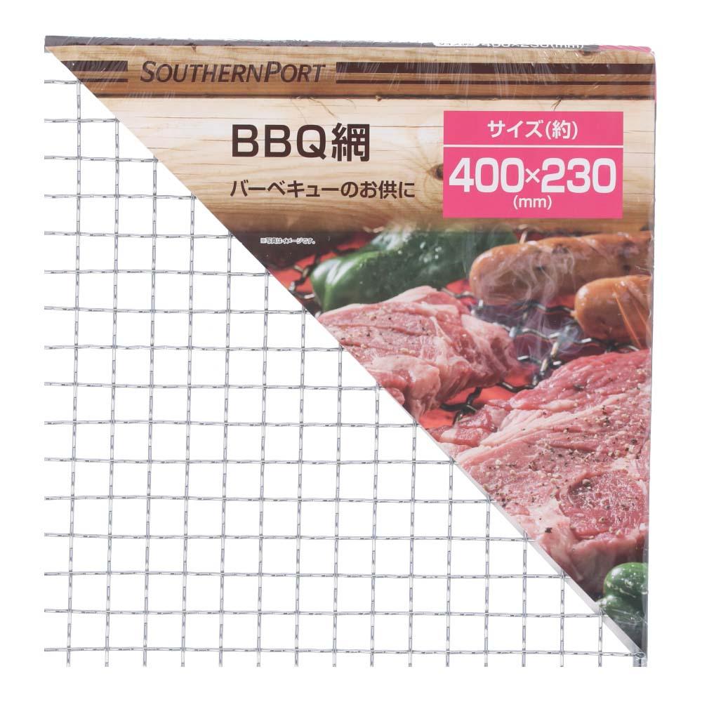 コーナン オリジナル BBQ網 40×23cm KK23−8362
