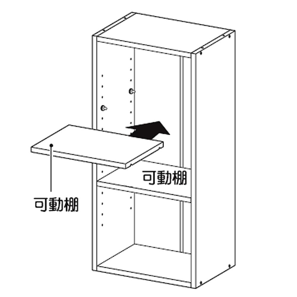 【 めちゃ早便 】コーナン オリジナル 3段カラーボックス可動棚 WWH ウッドホワイト