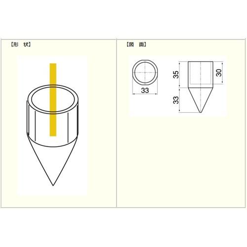 ジョイント PJ-502 ホワイト ×5個セット