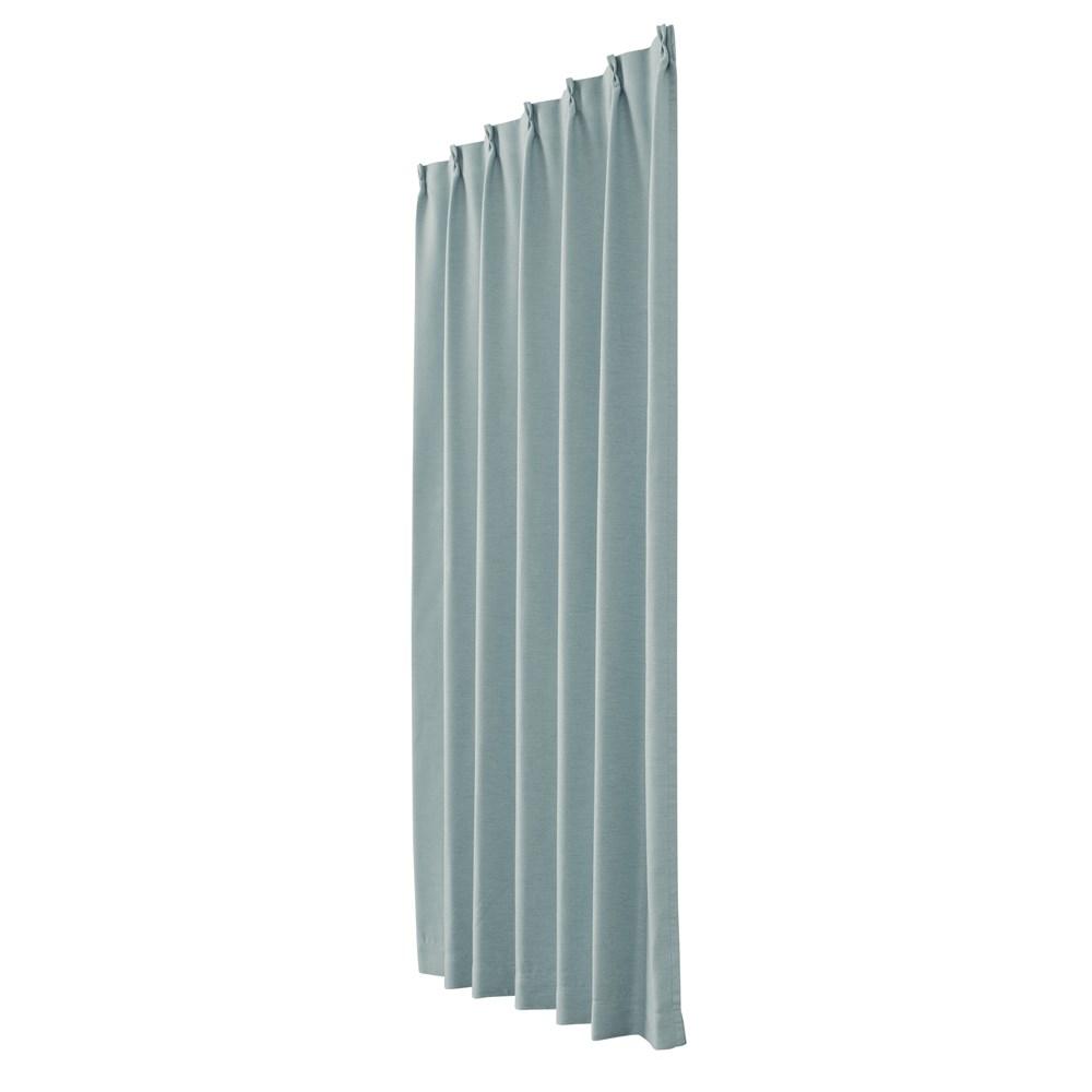 カーテン アトム 2枚組 幅100×高さ200cm 2枚組  ターコイズ