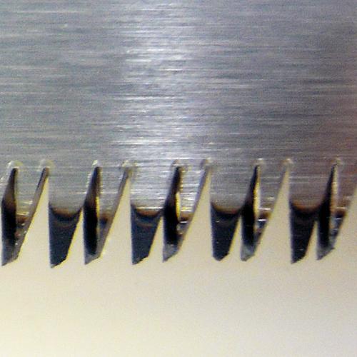 ○替刃式鋸 265mm