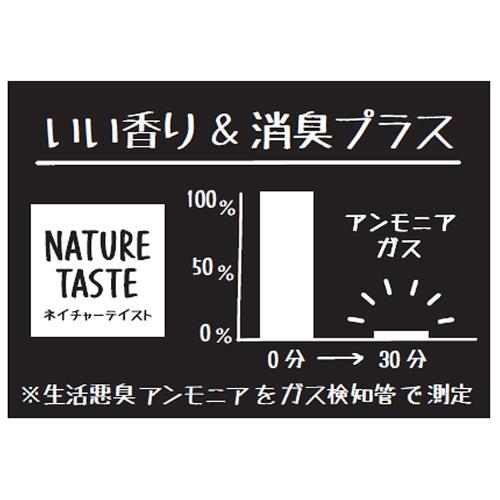 コーナン オリジナル 消臭 芳香剤 『NATURE TASTE』 エアコンルーバー取付タイプ ホワイトムスクの香り 内容量2.4g 日本製 KY07−4909