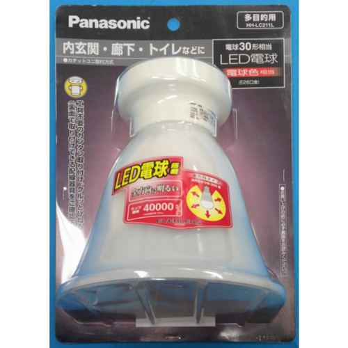 パナソニック(Panasonic) LED内玄関灯 HH−LC211L