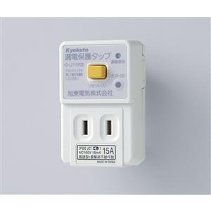 漏電保護タップ LH−151B