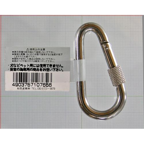 SスプリングフックN BK−765 S2460N 6X60