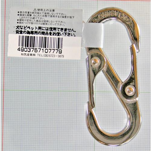 ダブルフック BK−777 75MM