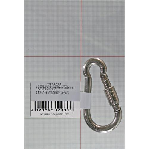 AKフック外開き型 BK−971 6MM