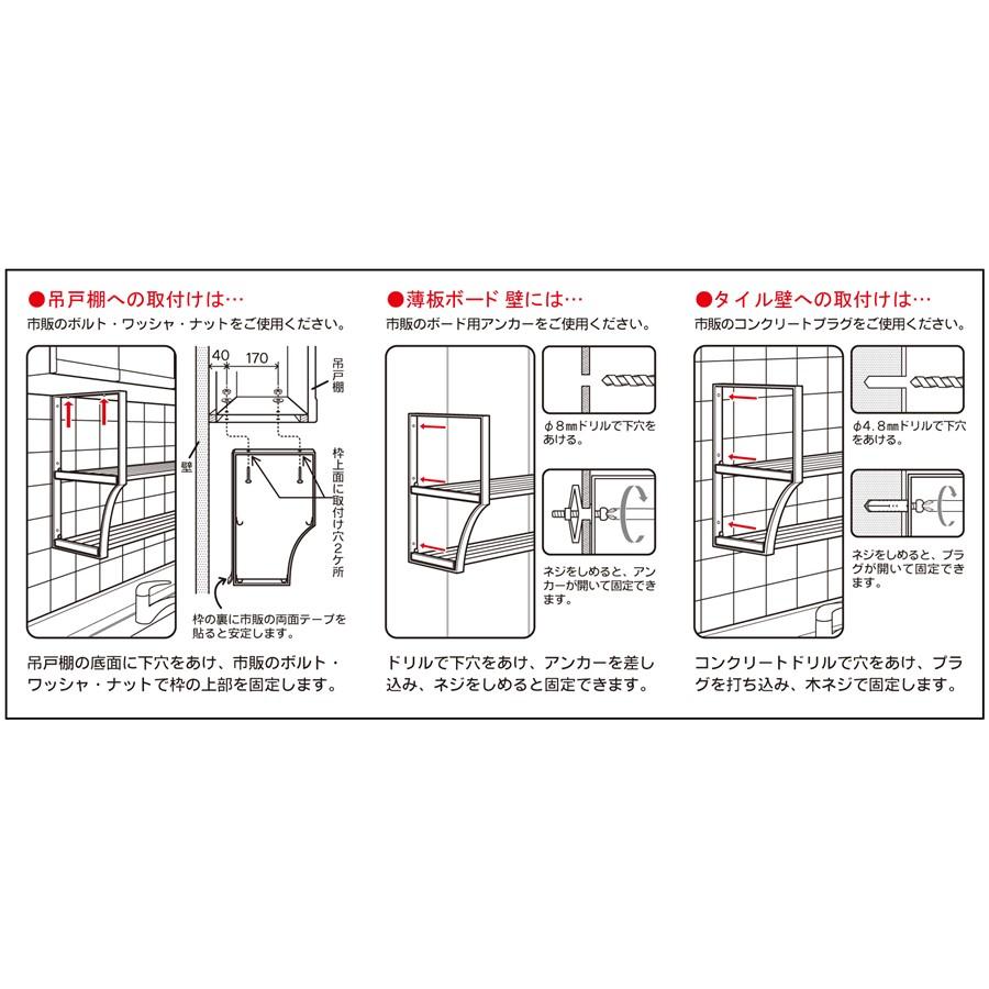 田窪工業所(Takubo Industrial)  伸縮パイプ棚 1段 TS1−90L