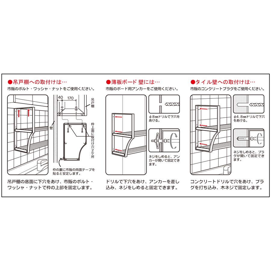 田窪工業所(Takubo Industrial)  伸縮パイプ棚 2段 TS2−90L
