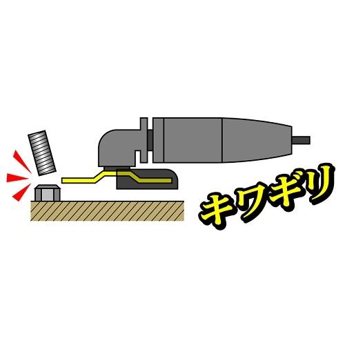 オフセット型切断砥石100mm用ステンレス・鉄工用 NO.50