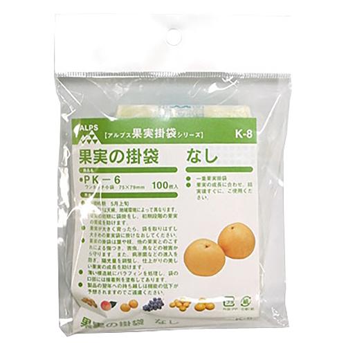 一色本店 果実袋なし K−8 100マイイリ