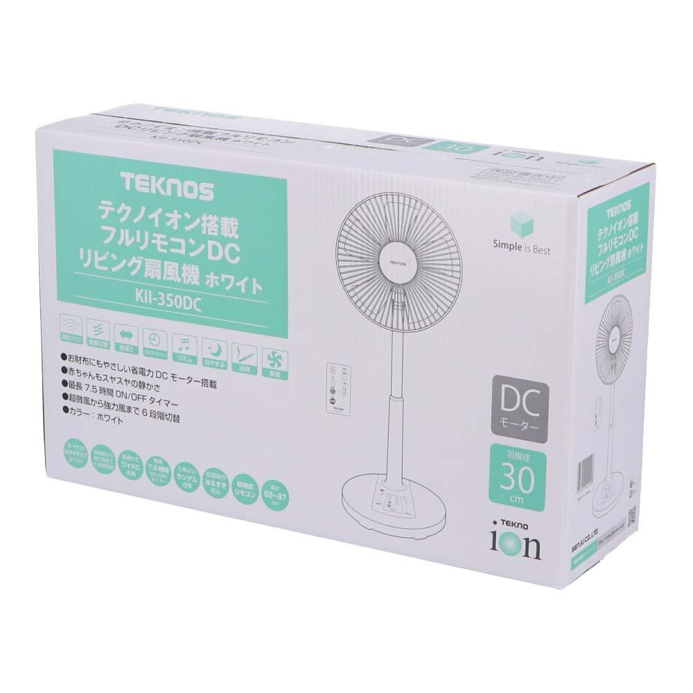 テクノス DC リビングリモコン扇風機 KII−350DC