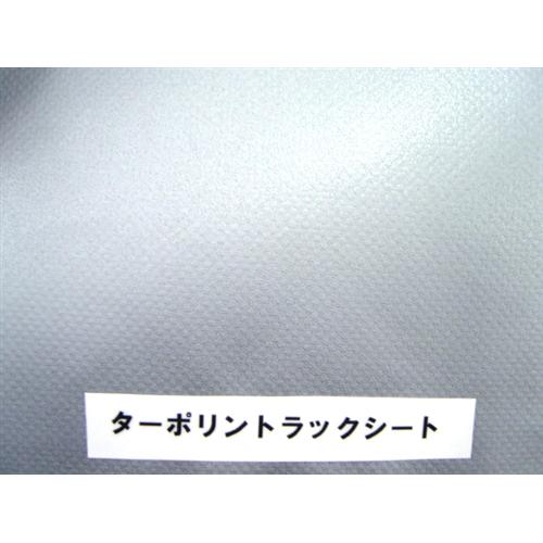 ターポリン トラックシート 1号〜3号