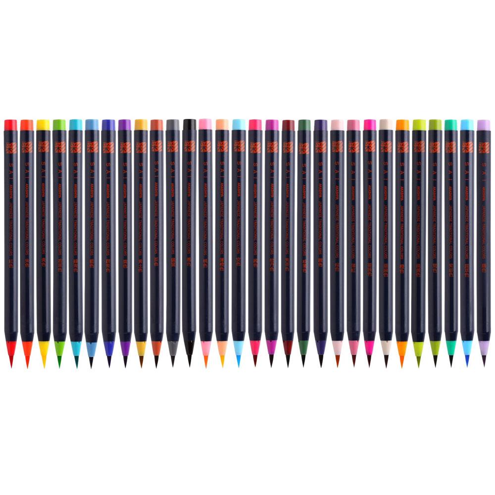 水彩毛筆「彩」30色セット