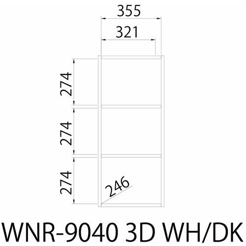 ワイナリーズ WNR−9040 3D DK