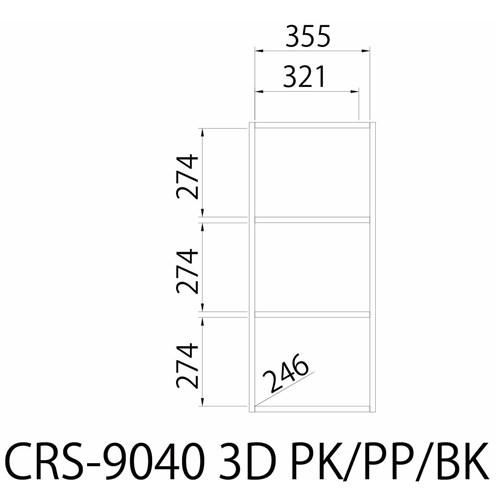 シャローゼ CRS−9040 3D PP