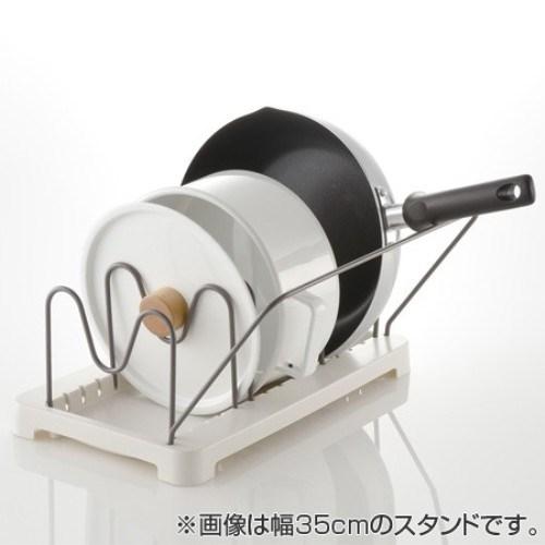 引出し用鍋フライパンスタンド コンパクト