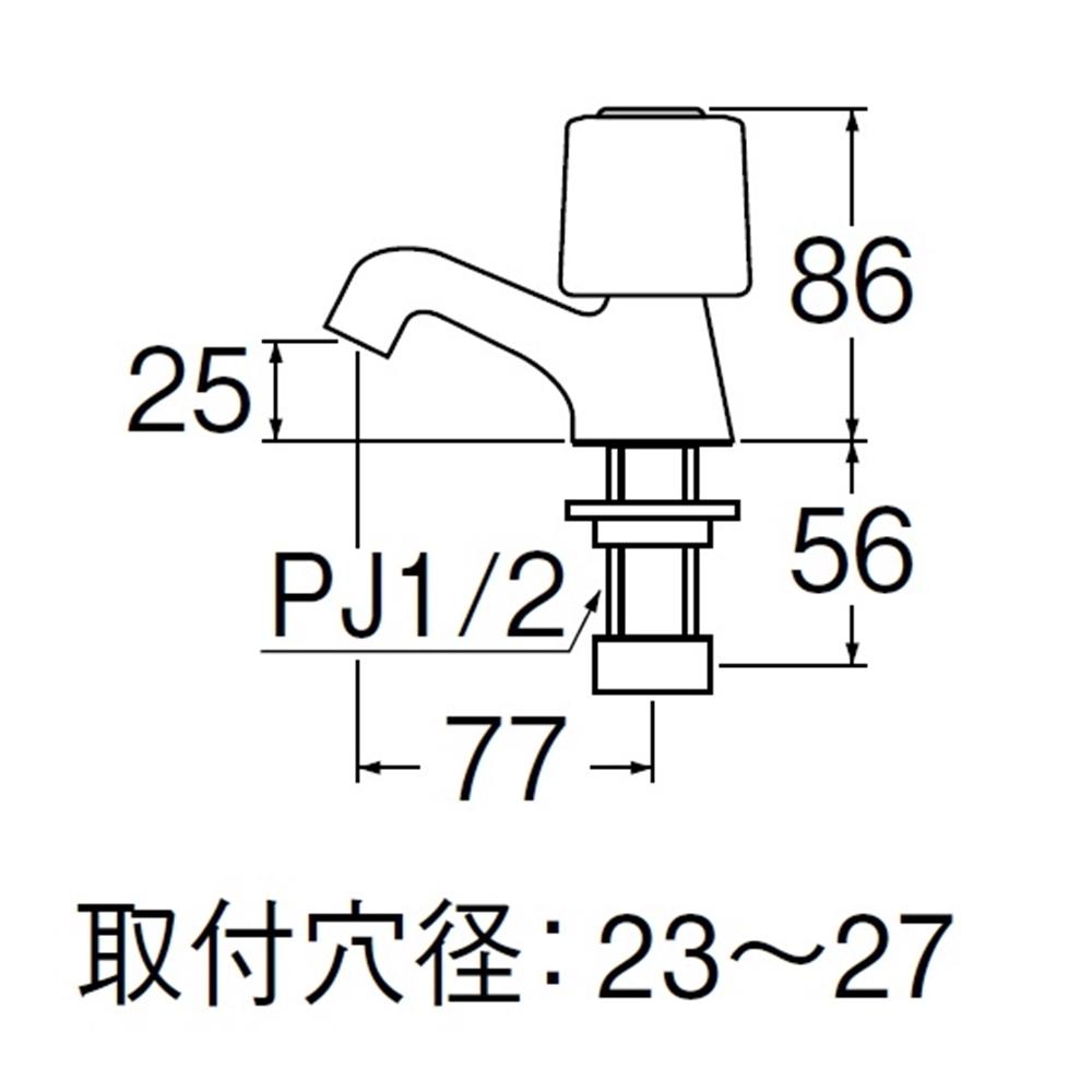 SANEI 立水栓(赤)JY50JC-13 R