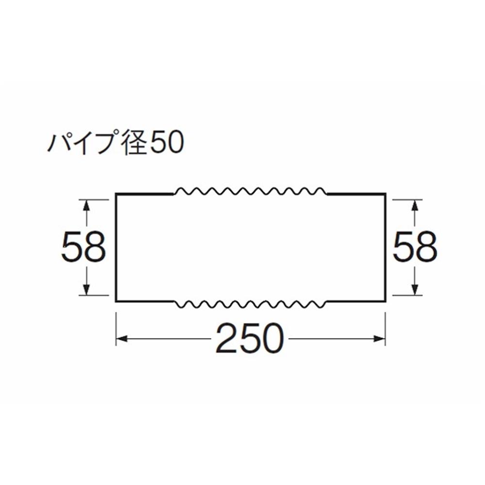 SANEI パン排水フレキH6420-50X250