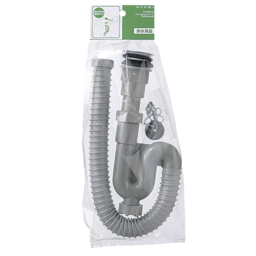 三栄水栓(SANーEI) アフレ付Sトラップ ホース PH786