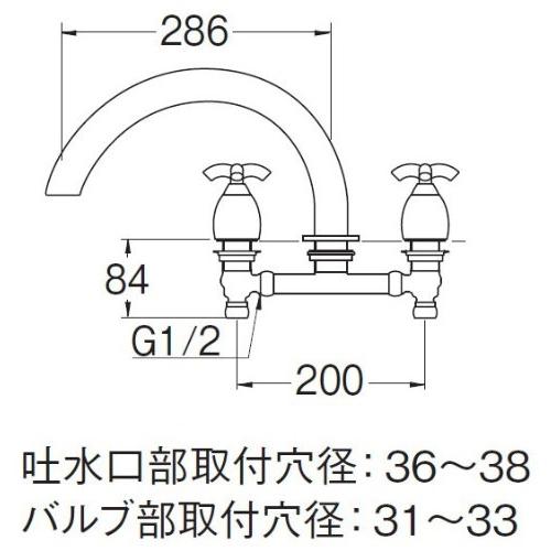 SANEI ツーバルブデッキ混合栓K9140D-L-13