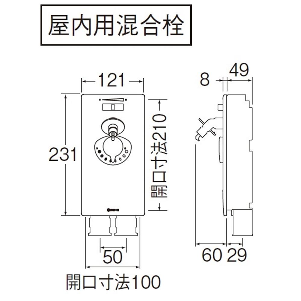 SANEI ミキシング シンプレットK960LU-1