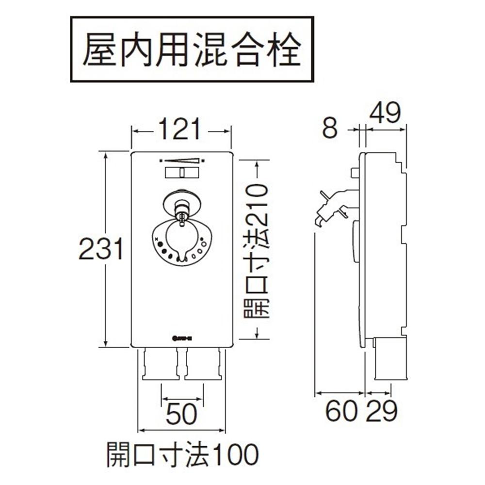SANEI ミキシング シンプレットK960LU-3