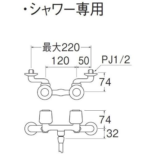 SANEI ツーバルブシャワー混合栓SK110-LH-13