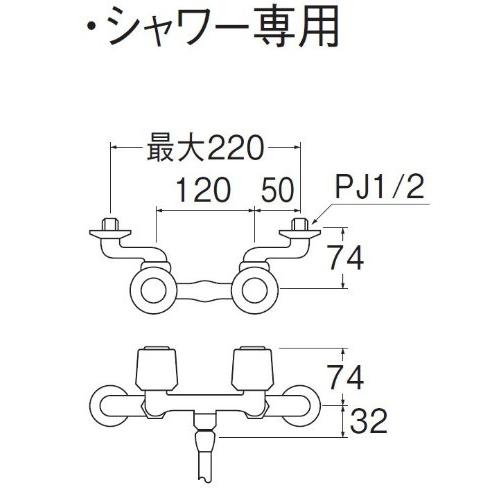SANEI ツーバルブシャワー混合栓(寒冷地用)SK110K-LH-13