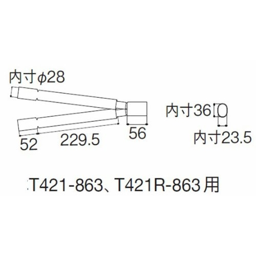SANEI さや管ジョイントカバーセットR5431-10A