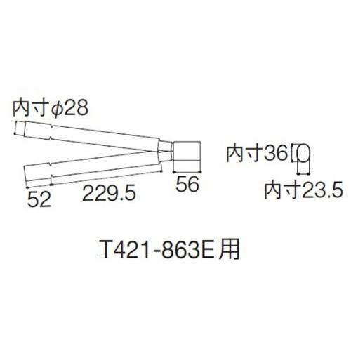 SANEI さや管ジョイントカバーセットR5431E-10A